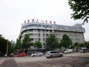 河南省直第三人民医院